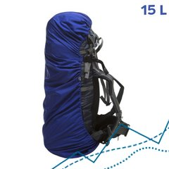 Накидка на рюкзак Fram-Equipment Rain Cover XS 15L синий (33010223)